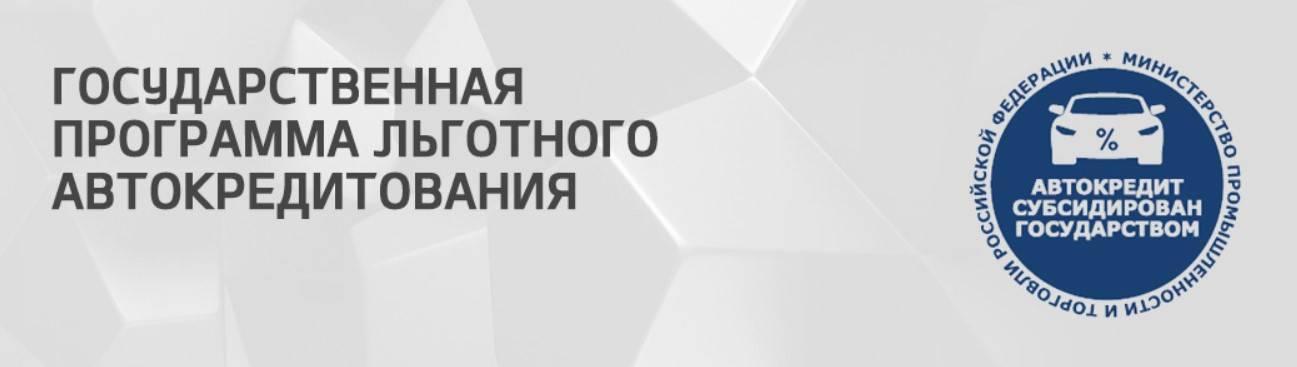 потребительский кредит в сетелем банке процентная ставка 2020 взять кредит в краснодаре