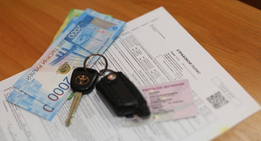 Подача документов в страховую для выплаты по ОСАГО после ДТП