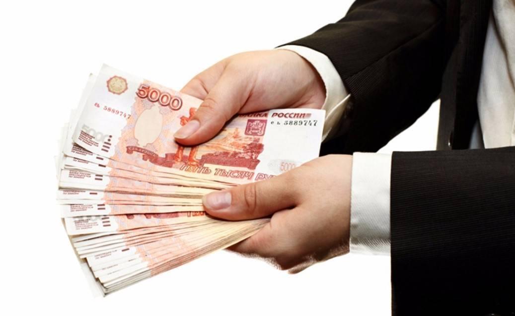 Как взять автокредит с плохой кредитной историей и какие банки дадут?