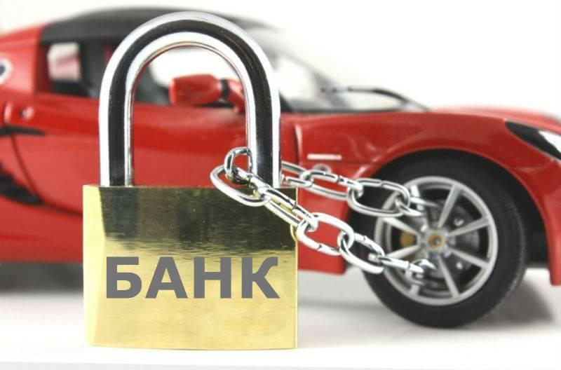 Как продать машину в кредите: если ПТС на руках или в банке?