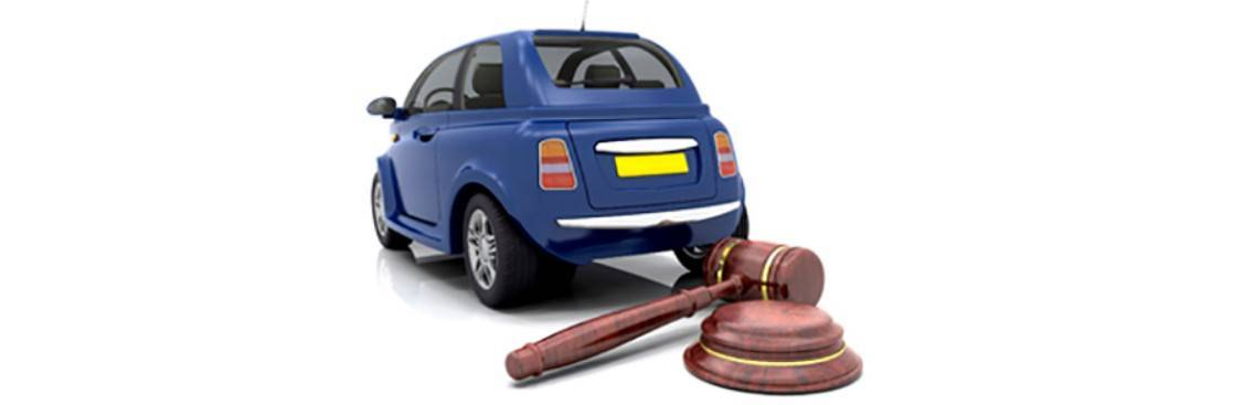 Как не купить кредитный автомобиль или находящийся под залогом видео продажа залоговых автомобилей банками иркутск