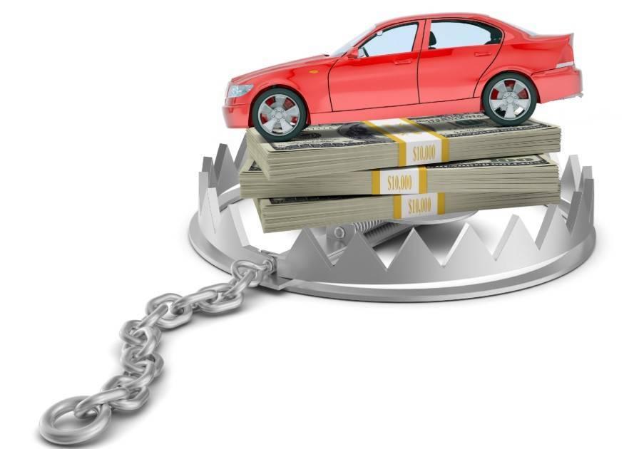 Что делать если купил машину, а она в залоге у банка?