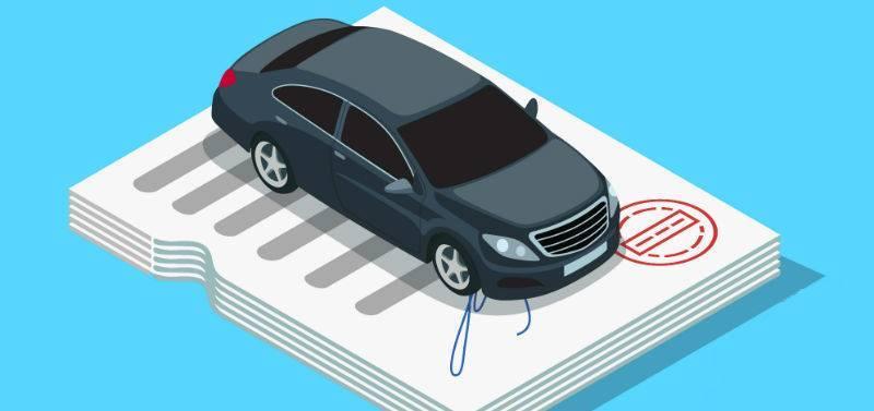 Продажа авто в залоге в банке что делать займ денег у частного лица под залог квартиры