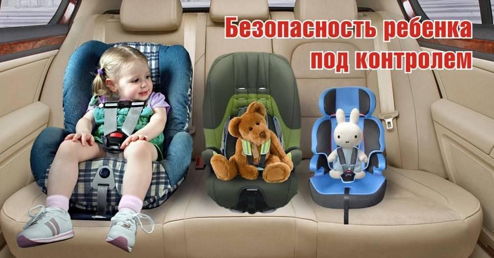 Каршеринг с детскими креслами - список компаний