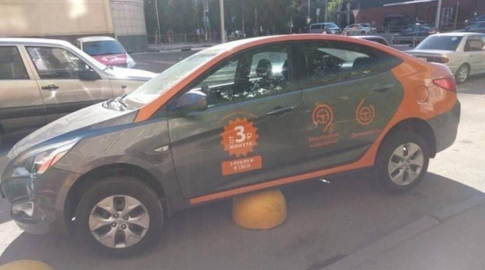 Правила парковки каршеринга - где можно оставить машину?