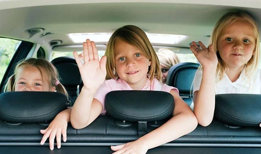 Автокредит многодетным семьям