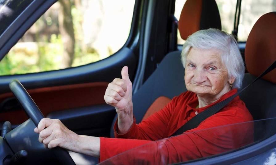 Автокредит для пенсионеров до какого возраста дают - условия и банки