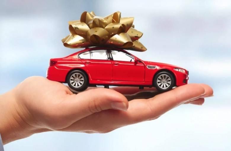 Налог на дарение автомобиля близким родственникам и не родственникам