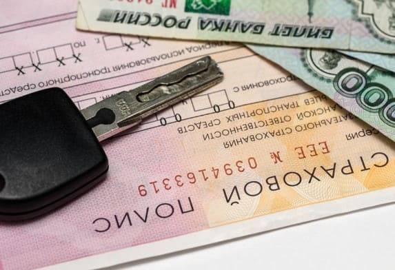 Можно ли застраховать машину без машины?