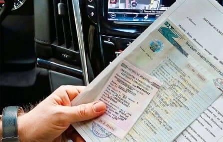 Штраф за отсутствие документов на машину в 2020 году