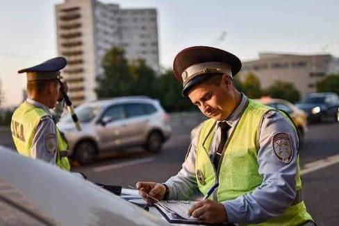 Может ли инспектор выписать два или несколько штрафов в 2020 году?