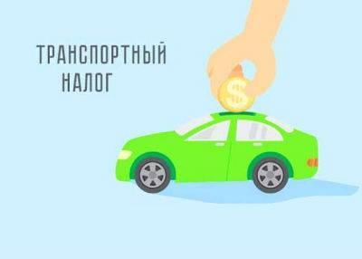Тарифы на транспортный налог - таблица по регионам на грузовые и легковые авто
