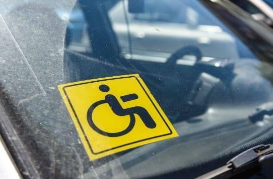Транспортный налог для инвалидов в 2020 году