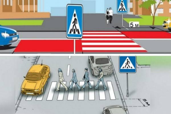 Штраф за парковку у пешеходного перехода в 2020 году