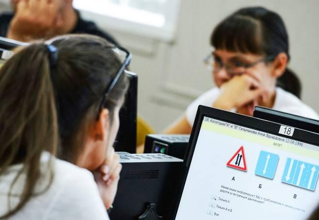 Где и когда пересдавать экзамен ПДД после лишения прав в 2020 году?
