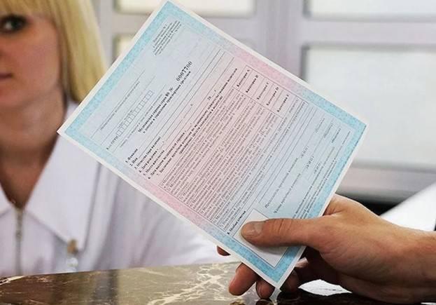 Как получить медицинскую справку для водительских прав в 2020 году?