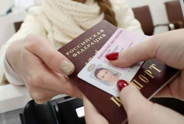 Замена водительских прав по истечении срока действия в 2021 году