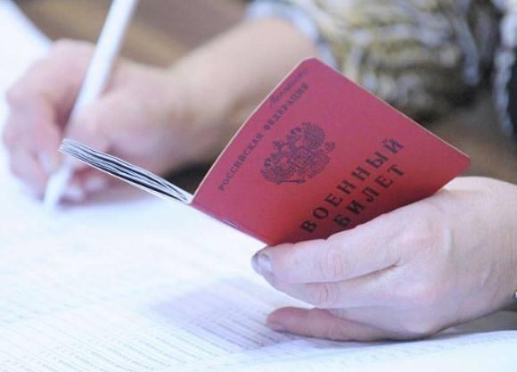 Нужен ли военный билет при прохождении медкомиссии на права
