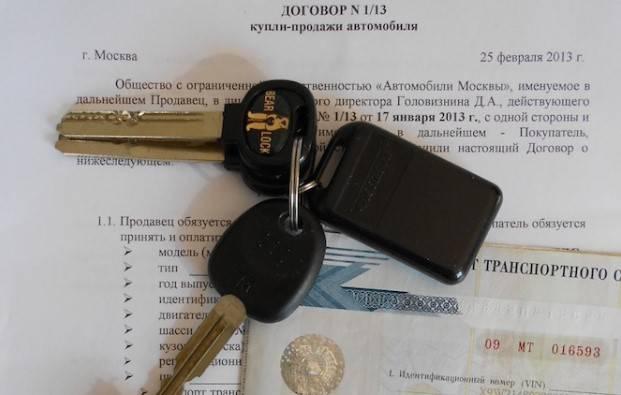 Как восстановить договор купли-продажи автомобиля в 2021 году?
