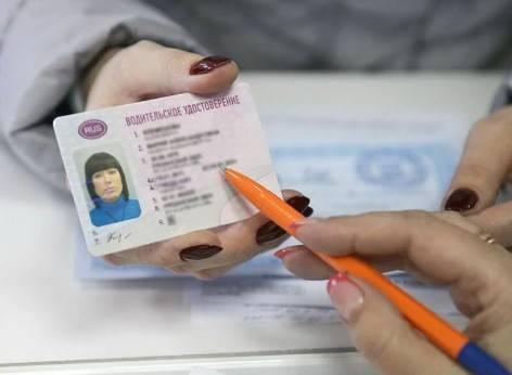 Замена водительского удостоверения при смене фамилии в 2021 году