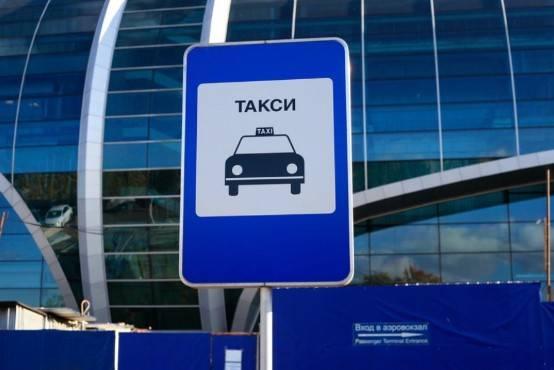 Штраф за остановку и стоянку под знаком такси в 2020 году