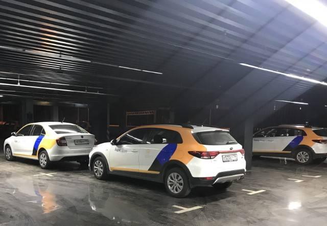 Где можно припарковать каршеринг?