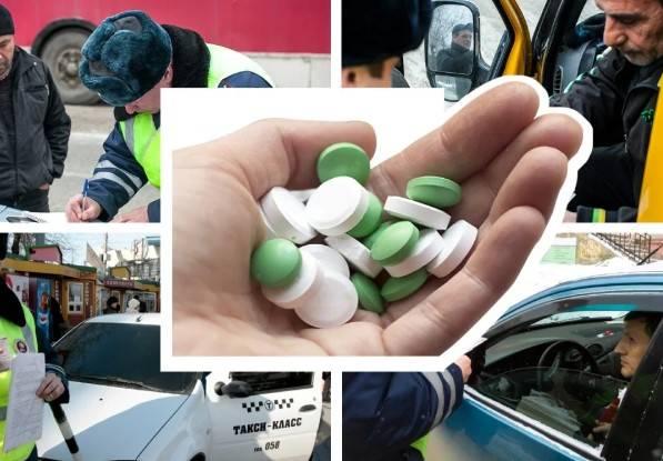 Лишают прав за прием лекарства за рулём – что делать?