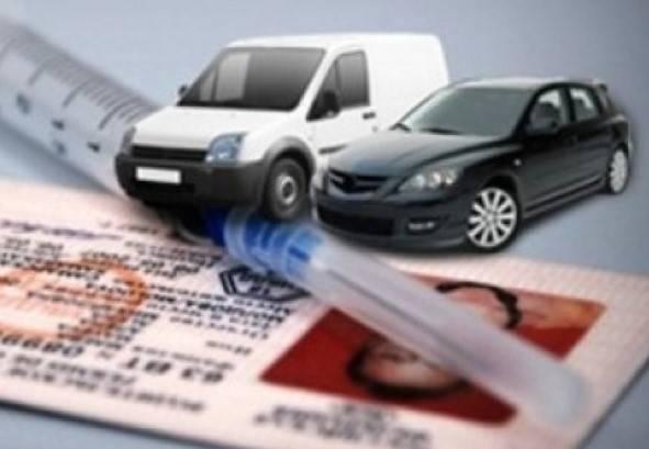 Лишение водительских прав за наркотики: Что будет и можно ли избежать в 2021?