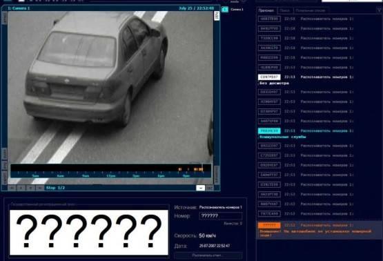 Читают ли камеры ГИБДД грязные номера?