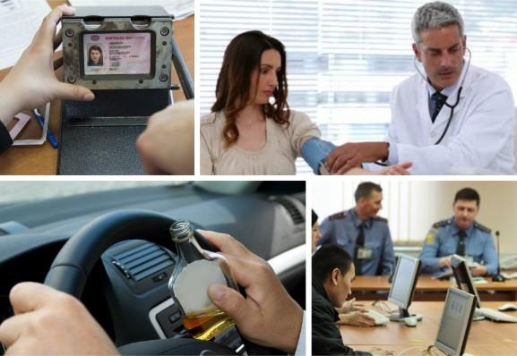 Нужно ли сдавать экзамен и оплачивать штрафы, если водительских прав лишили давно?