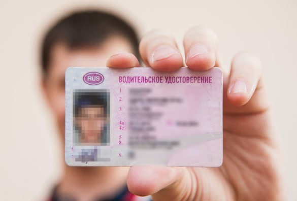 Куда сдавать водительские права после лишения в 2021 году?
